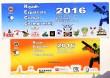 AIIC Sponsors RECC 2016