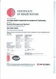 AIIC ISO 9001:2008