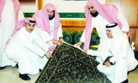 New Luxurious carpets for Prophet's Mosque